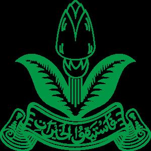 Logo Pemuda Muhammadiyah Pemuda Muhammadiyah Jawa Tengah
